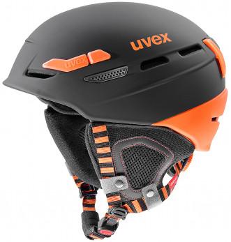 Шлем Uvex P.8000 Tour