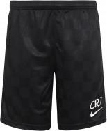 Шорты для мальчиков Nike Dri-FIT CR7