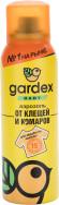 Аэрозоль детский Gardex, 100 мл