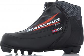 Ботинки для беговых лыж детские Madshus CT-90 Jr