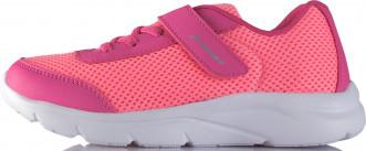 Кроссовки для девочек Demix Faster V