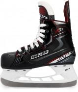 Коньки хоккейные Bauer VAPOR X2.7