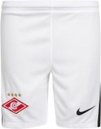Шорты для мальчиков Nike Spartak Moscow 2020/21 Stadium Home/Away