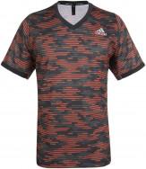 Футболка мужская adidas FreeLift Primeblue