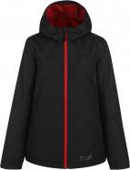 Куртка утепленная женская Glissade